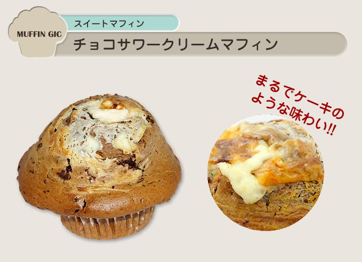 sweets-muffin25