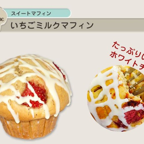 sweets-muffin21