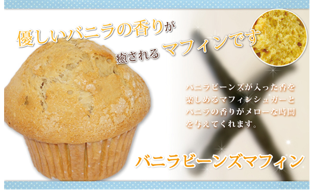 sweets-muffin02