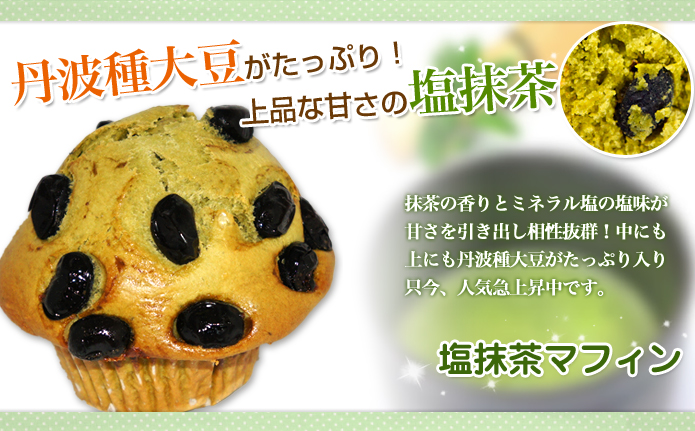 sweets-muffin06
