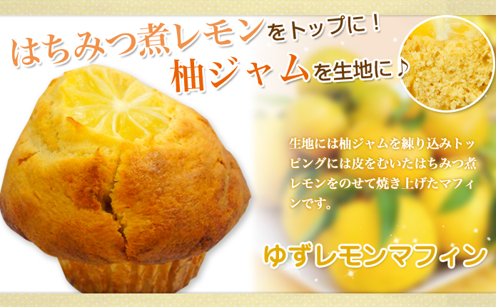 sweets-muffin12