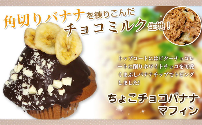 sweets-muffin26