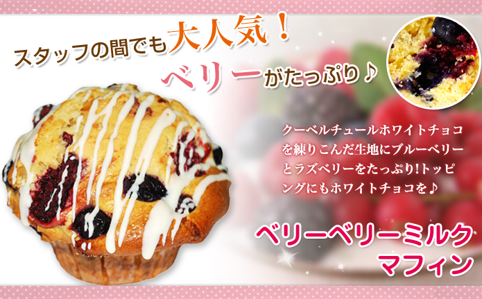 sweets-muffin27