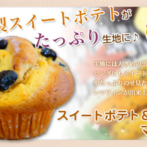 sweets-muffin28